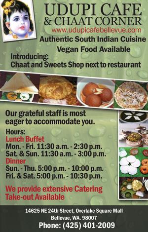 Udupi Cafe And Chaat Corner Bellevue Restaurants Vk